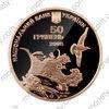 "Picture of Памятная монета ""Ласточкино гнездо"""
