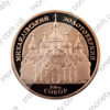"Picture of Пам'ятна монета ""Михайлівський Золотоверхий собор"""