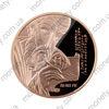 """Picture of Пам'ятна монета """"Нестор-літописець"""""""
