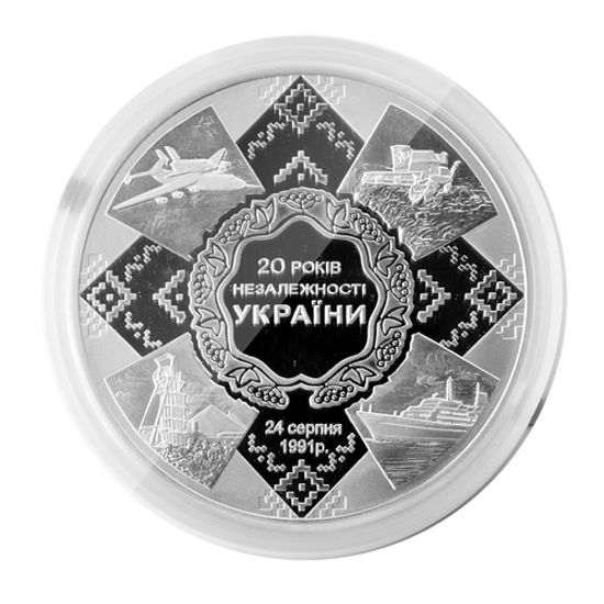 "Picture of Пам'ятна монета ""20 років незалежності України"""