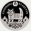 "Picture of Сувенірна монета ""Новосілля"""