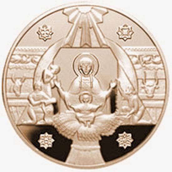 """Picture of Пам'ятна монета """"Різдво Христовe"""""""