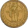 """Picture of Памятная монета """"Оранта"""" 50 гирвен"""