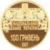 "Picture of Памятная монета ""Острожская библия"""