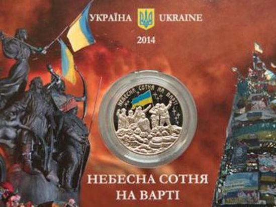 "Picture of Пам'ятна медаль ""Небесна сотня на варті"""