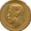 Picture of 1897-1911 Россия Золото 5 рублей Николай II