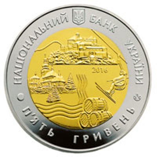 """Picture of Пам'ятна монета """"70 років Закарпатській області"""""""