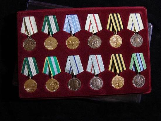 Picture of Планшет для Нагород, Медалей Арт. 1026