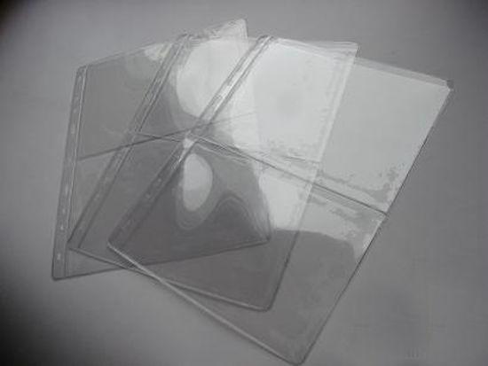 "Picture of Файли до альбомів на бони тип ""2"" Арт. 1031"