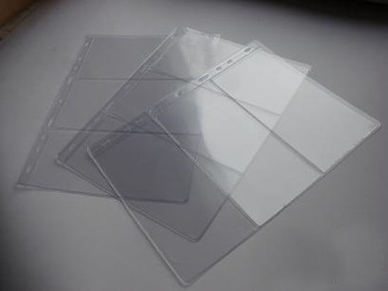 "Picture of Файли до альбомів на бони тип ""3"" Арт. 1032"
