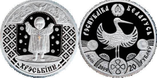 """Picture of Сувенірна монета """"Повноліття"""""""