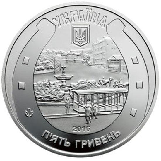 """Picture of Памятная монета """"Конный трамвай"""""""