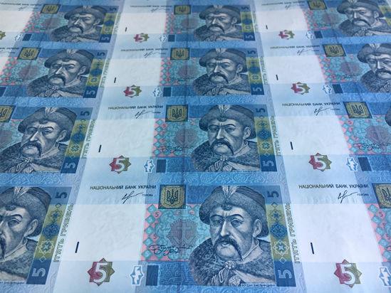 Picture of Неразрезанный  лист банкнот  НБУ номиналом 5 грн( 15 шт) 1/4