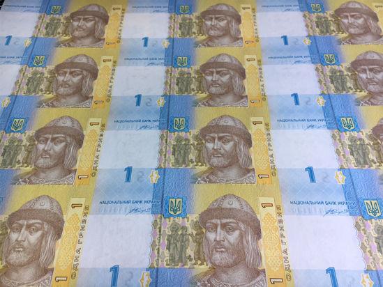 Picture of Неразрезанный лист банкнот НБУ номиналом1 грн( 15 шт) 1/4