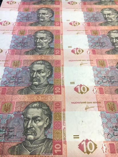 Picture of Неразрезанный  лист банкнот  НБУ номиналом 10 грн  60шт.