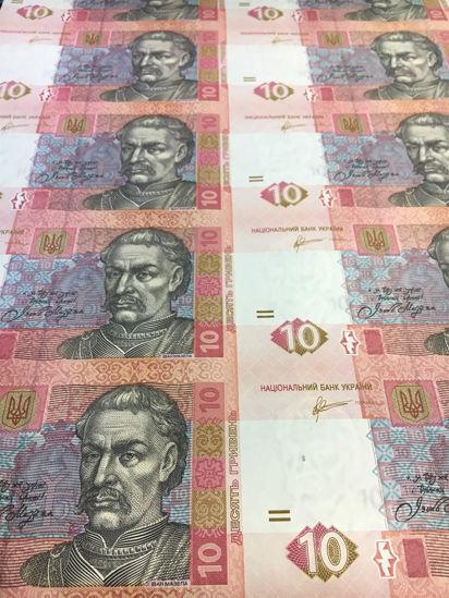 Picture of Неразрезанный  лист банкнот  НБУ номиналом 10 грн( 30 шт) 1/2