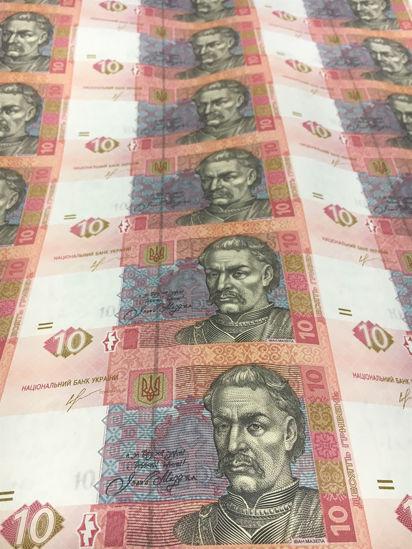 Picture of Неразрезанный  лист банкнот  НБУ номиналом 10 грн( 6 шт) 1/10