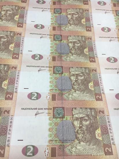 Picture of Неразрезанный лист банкнот НБУ номиналом 2 грн  (6 шт.)