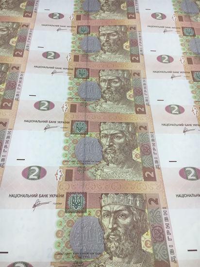 Picture of Неразрезанный лист банкнот НБУ номиналом 2 грн (15 шт.)