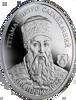 """Picture of Срібна монета """"Гетьман Петро Сагайдачний"""""""