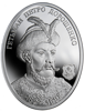 Picture of Серебряная монета «Гетман Петро Дорошенко»