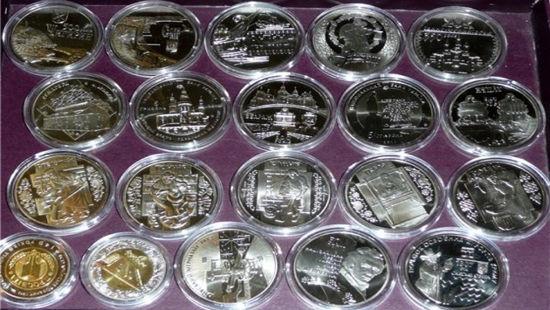 Picture of Монеты Украины 10шт для начинающего  Коллекционера !! Акция !!!
