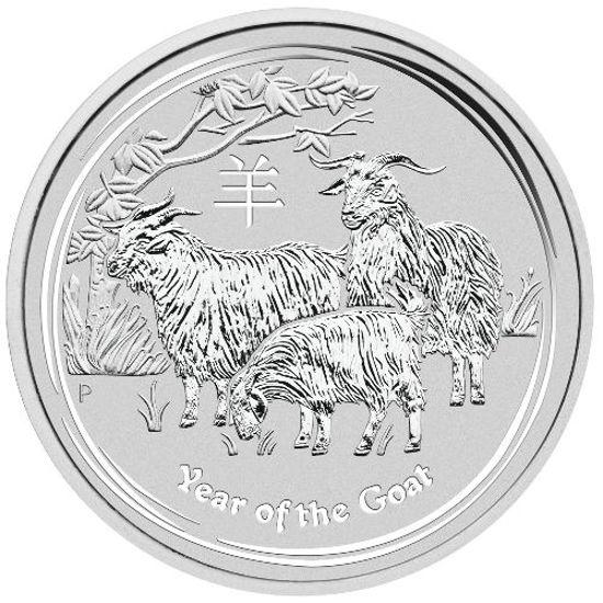"""Picture of Срібна монета """"Рік Кози"""", 50 центів"""