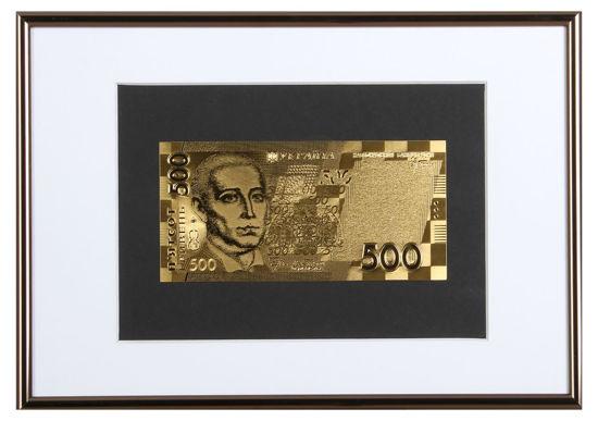 Picture of Позолоченная  банкнота в рамке 500 гривен