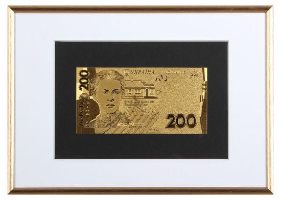 Picture of Позолоченная  банкнота в рамке 200 гривен