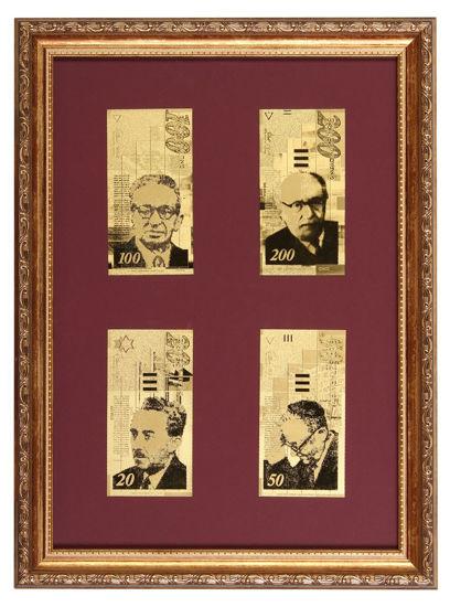 Picture of Коллаж с позолоченных  банкнот Израиля