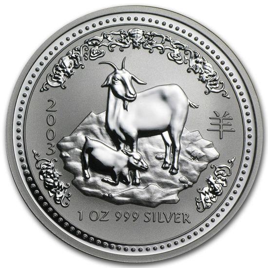 "Picture of Серебряная монета ""Год Козы"" Lunar 1 Series, 1 доллар. Австралия. 31,1 грамм"