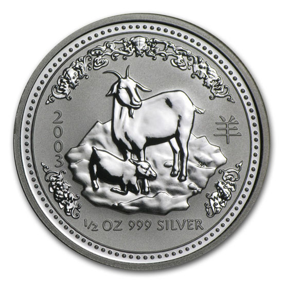 "Picture of Серебряная монета ""Год Козы"" Lunar 1 Series,  Австралия. 15,5 грамм"