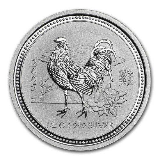 "Picture of Серебряная монета ""Год Петуха"" Lunar 1 Series,  Австралия. 15,5 грамм"