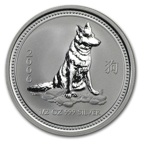 "Picture of Серебряная монета ""Год Собаки"" Lunar 1 Series 15,55 грамм"