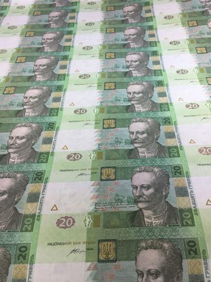 Picture of Неразрезанный  лист банкнот  НБУ номиналом 20 грн  ( 9 шт )