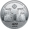 """Picture of Пам'ятна монета """"400 років Луцькому Хрестовоздвиженському братству"""""""