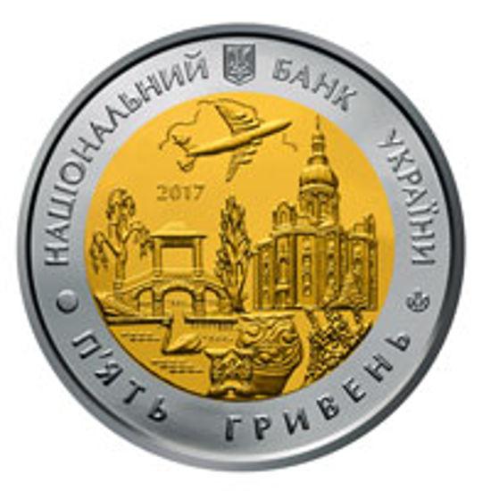 """Picture of Пам'ятна монета """"85 років Київській області"""""""