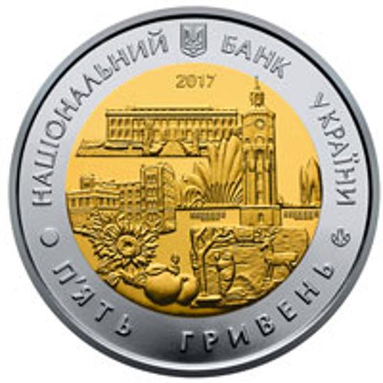"""Picture of Пам'ятна монета """"85 років Вінницькій області"""""""
