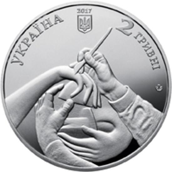 "Picture of Пам'ятна монета ""Олександр Архипенко"""