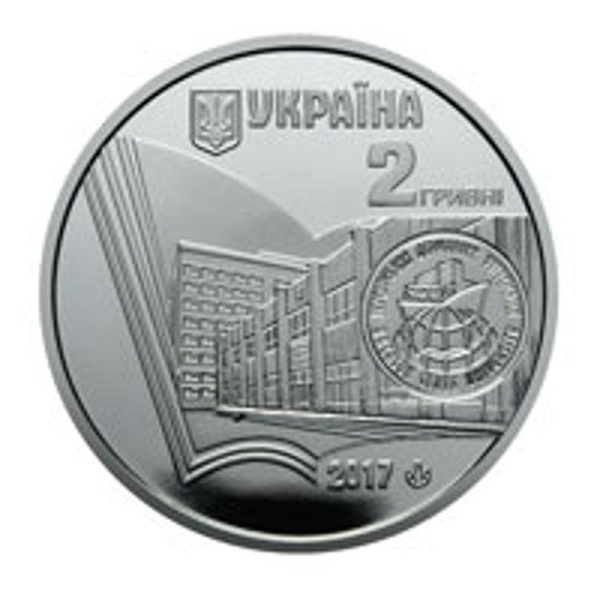 """Picture of Пам'ятна монета """"100 років Херсонському державному університету"""""""