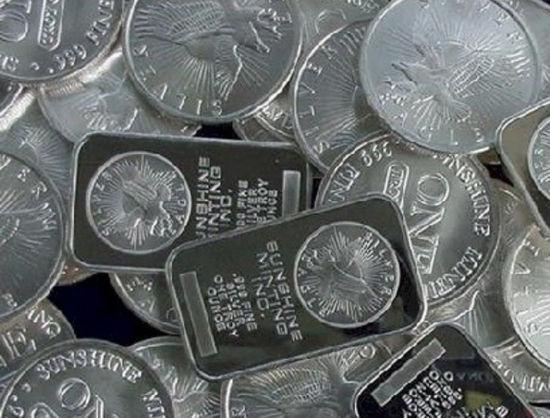 Picture of Серебро в виде монет 31.1 грамм ( 1 унция )