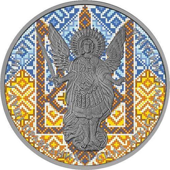 """Picture of """"Архистратиг Михаил"""" Украина 1 Гривна Архангел Михаил Синаксис 1 унция Серебряная монета"""