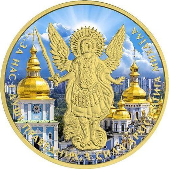 "Picture of ""Архістратиг Михаїл"" Україна 1 Гривня Архангельський собор Михаїла Позолочена срібна монета"