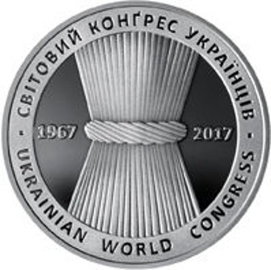 """Picture of Пам'ятна монета """"50 років Світовому конґресу українців"""""""