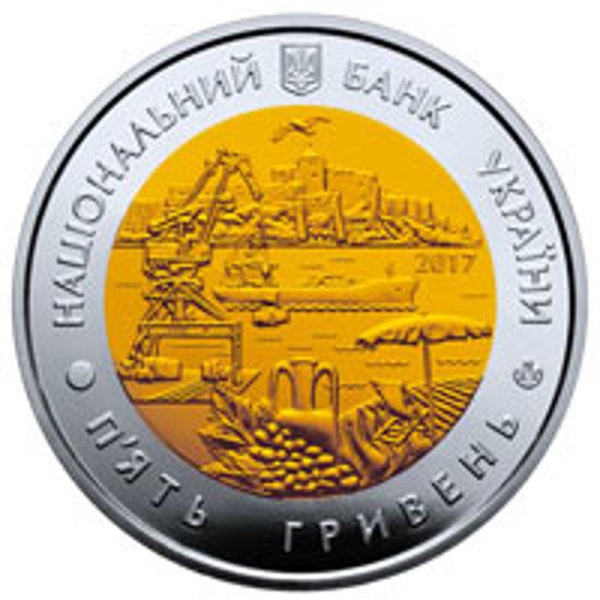 """Picture of Пам'ятна монета """"85 років Одеській області"""""""