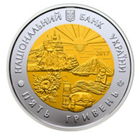 """Picture of Пам'ятна монета """"85 років Донецькій області"""""""