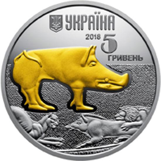 """Picture of Памятная монета """"Вепрь"""" кабан свинья"""