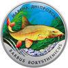 """Picture of Пам'ятна монета """"Марена дніпровська"""" (2 гривні)"""