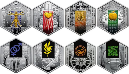 "Picture of Пам'ятний набір монет ""Людина, час, простір"""
