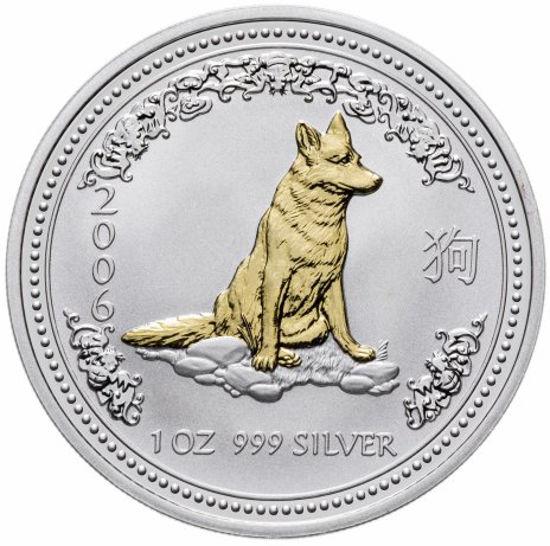"Picture of Серебро с позолотой ""Год Собаки"" Lunar I, 31,1 грамм, Австралия."